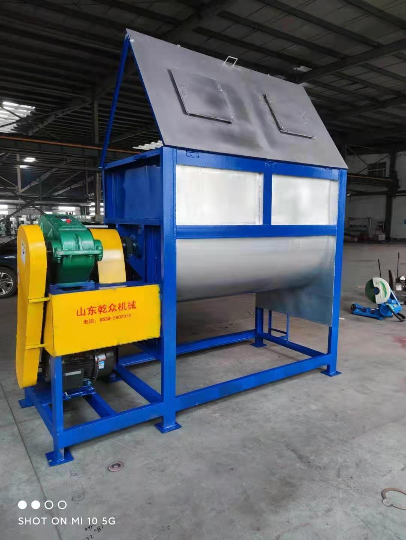 1000公斤不锈钢螺带混合机