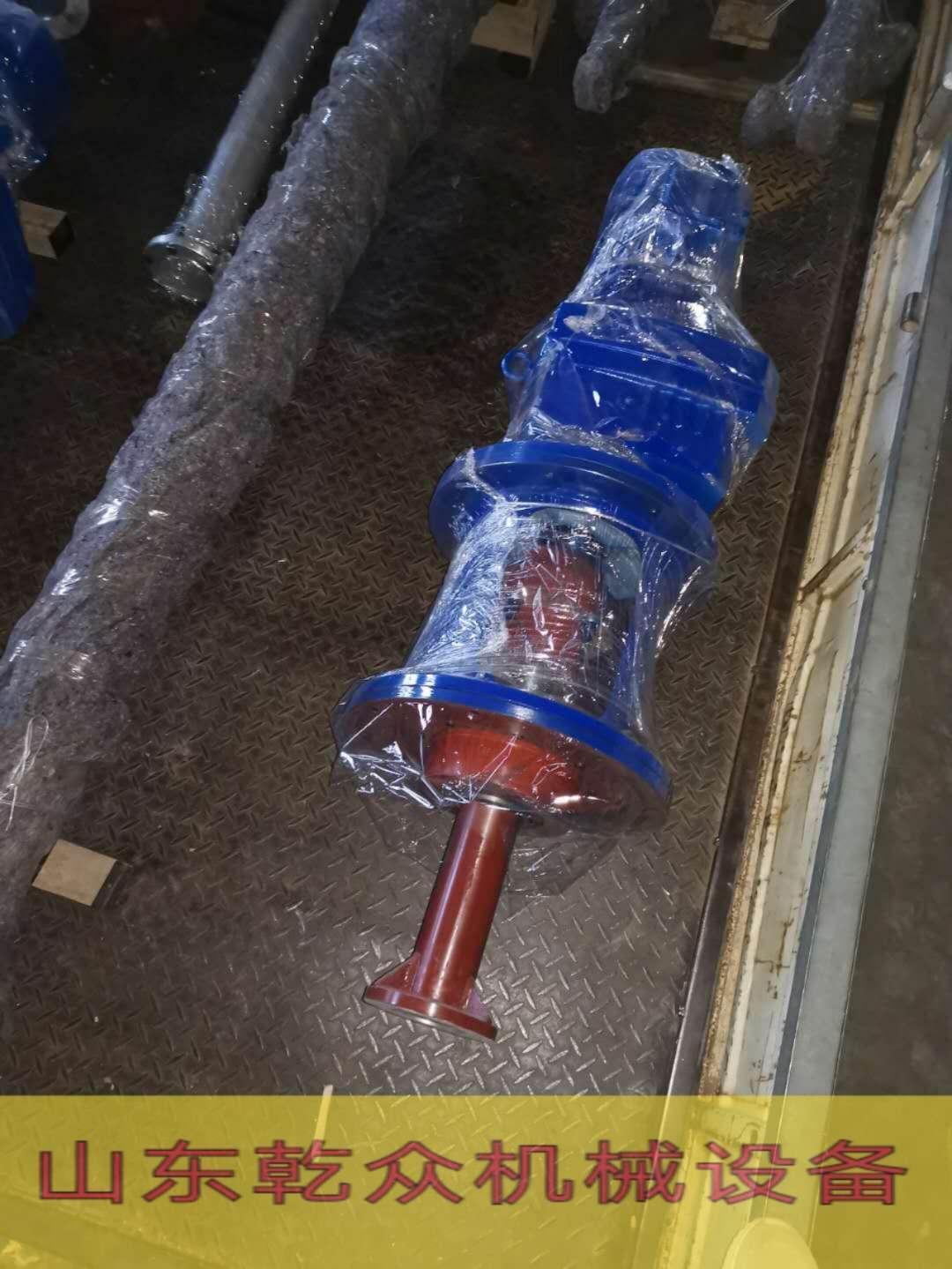 石灰乳配置槽搅拌器